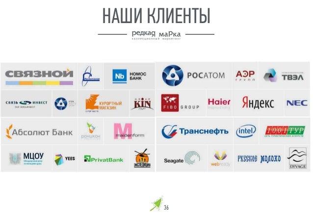 КОНТАКТЫ ПРИХОДИТЕ Москва, Никитский бульвар, дом 5, 2 этаж ПИШИТЕ consult@remarkable.ru ЗВОНИТЕ +7(495) 697-0-111 ООО «РЕ...