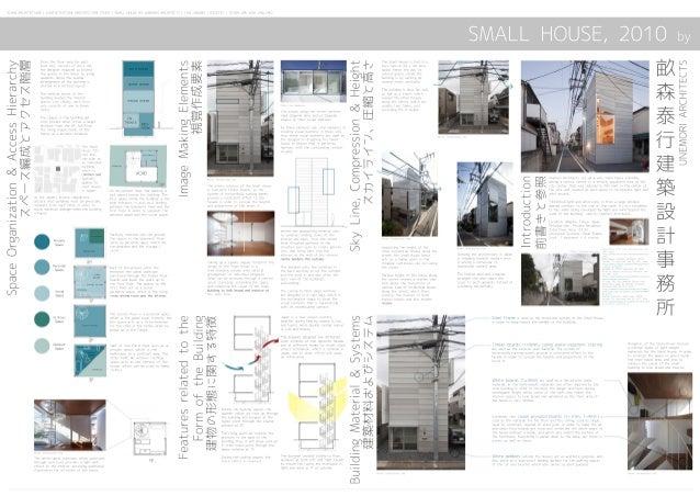 small house unemori architects 2010 contextual case study