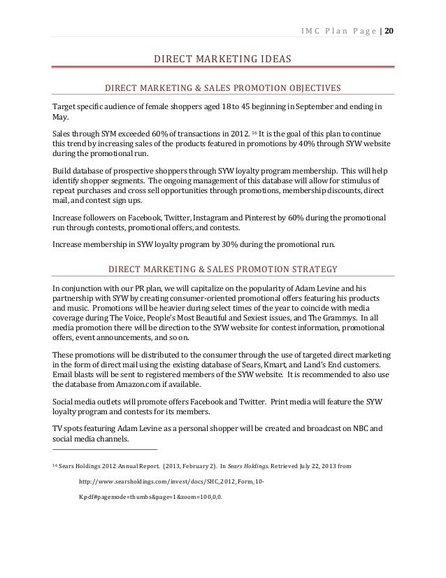 integrated marketing communication essay questions