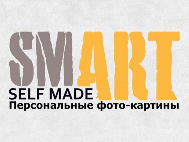 Smart arte.ru presentation