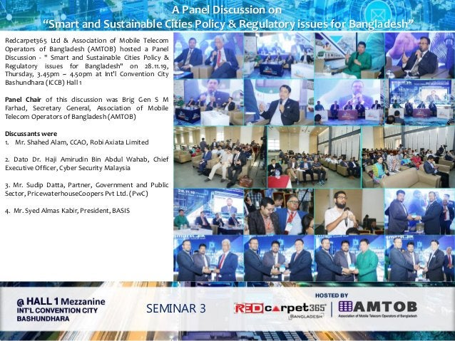 """A Panel Discussion on """"Smart and Sustainable Cities Policy & Regulatory issues for Bangladesh"""" SEMINAR 3 Redcarpet365 Ltd ..."""