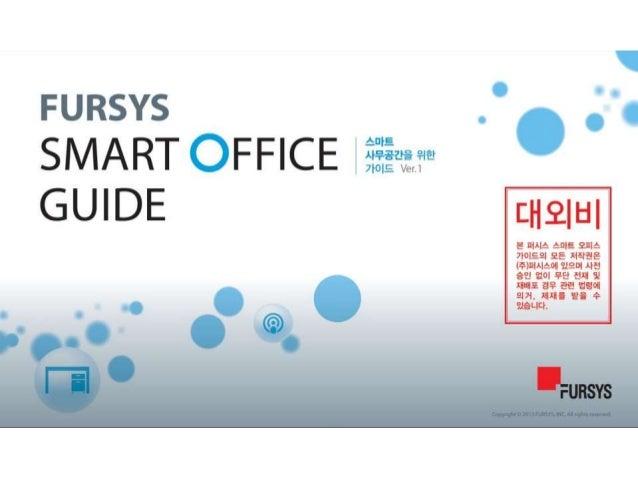 Smartfursys2