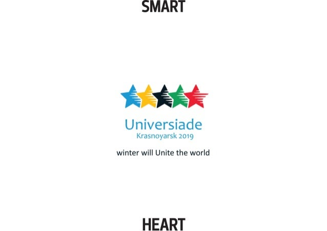 SmartHeart + Твердый знак + Universiade KRSK 2019 Slide 2
