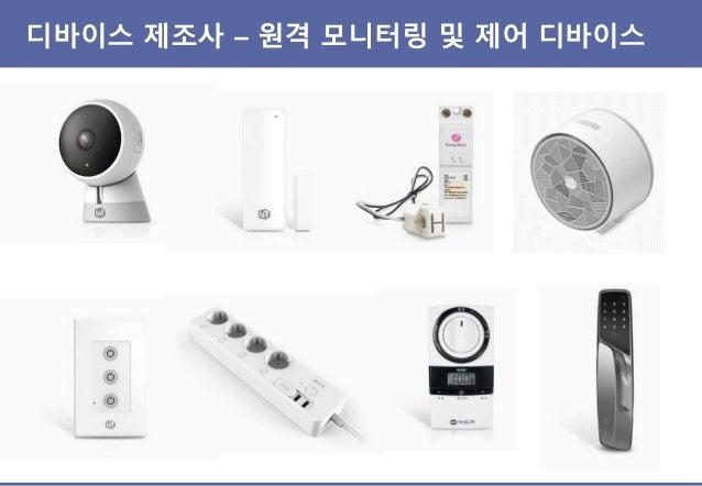 디바이스 제조사 – 제품 가격의 인상 수단으로… 약 14% 가격 인상