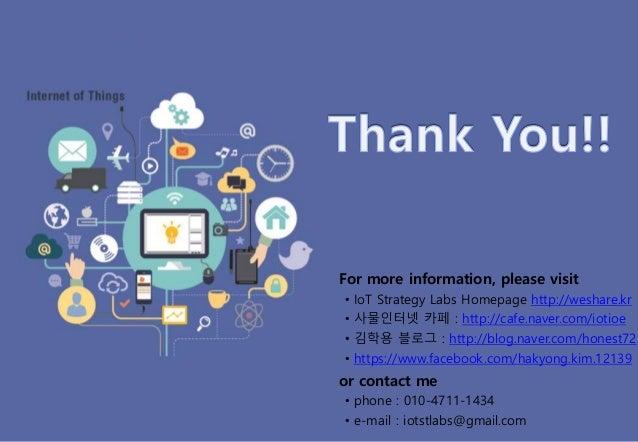 국내 스마트홈 사업자 동향 및 스마트홈 서비스 트렌드