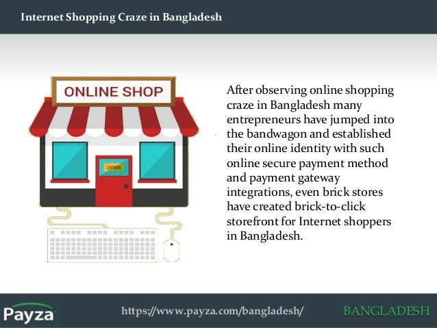 Online computer shop in bangladesh