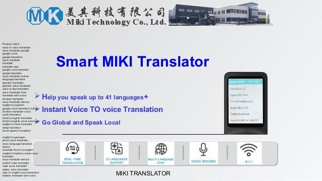Smart miki translator mikitech