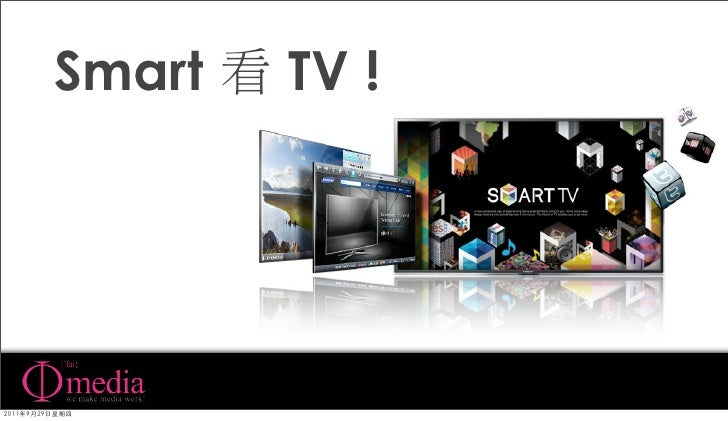 Smart   TV !