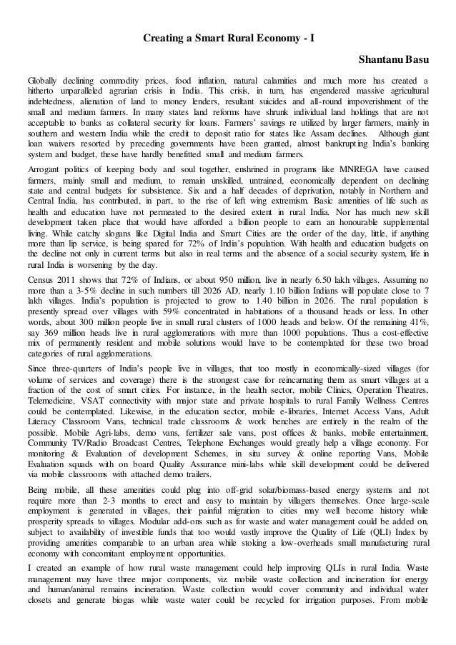 smart essay