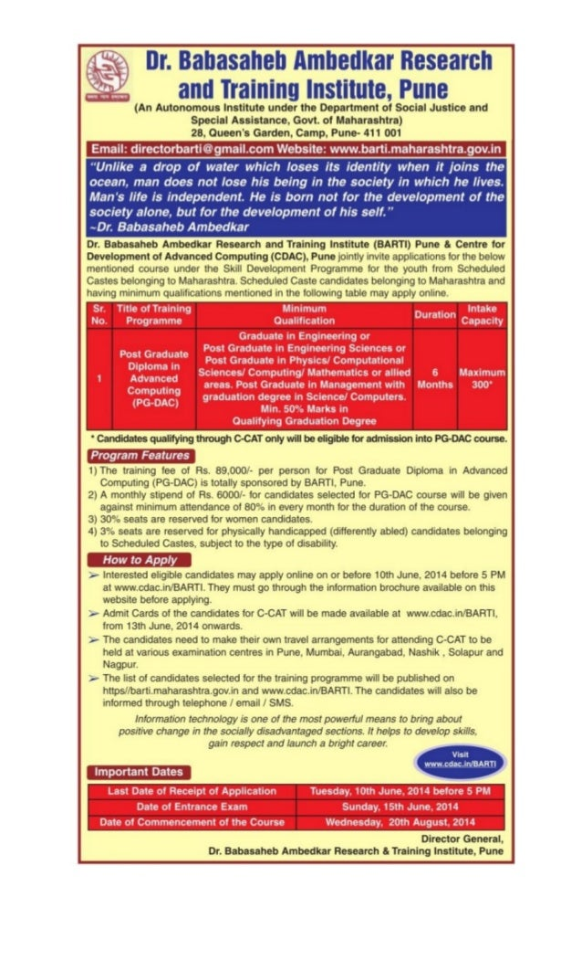 Free Career Oriented Coaching Scheme for Candidates belonging to Scheduled Caste