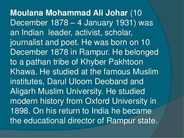 essay on maulana mohammad ali johar in urdu Maulana muhammad ali jauhar published two newspapers, the comrade in english and hamdard in urdu the comrade was started on january 1, 1911, from calcutta the maulana had made thorough preparations for the paper and everything concerned with it was of a high order.