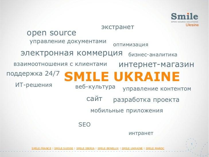 экстранет                                    Ukraine     open source      управление документами                          ...