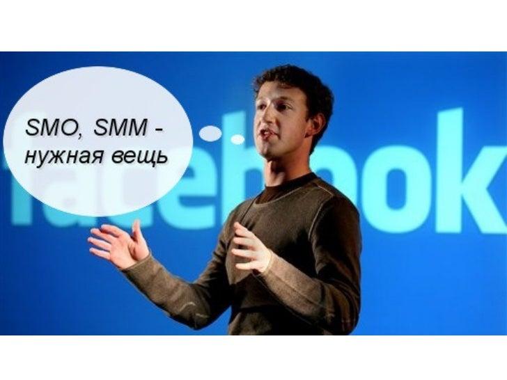 Интернет рекламу можно условно разделить на следующие категории:• Поисковая оптимизация    • И т.д.   сайта (SEO)• Оптими...
