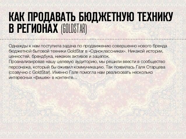 КАК РАССКАЗАТЬ  О КРУТОМ ГОЛЛИВУДСКОМ  БЛОКБАСТЕРЕ («ПЛАН ПОБЕГА»)  Запуская фильм «План побега», прокатчик «Централ Партн...