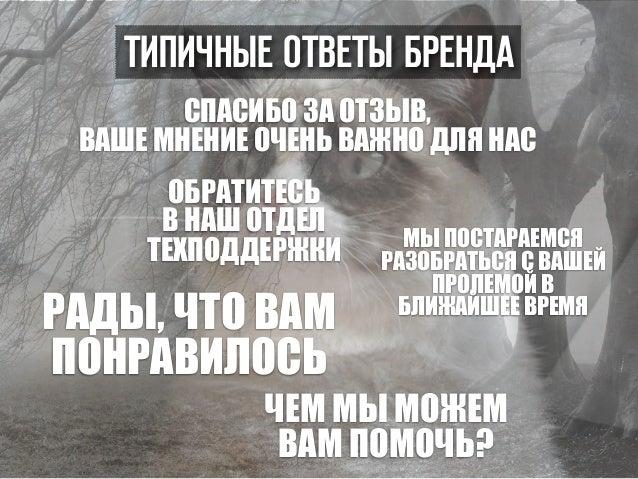 За первый месяц поддержки Галя Старцева успела:  Поспорить с подписчиками  на вечеринку в офисе  «Одноклассников» за 5000 ...