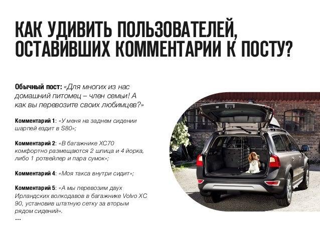 ПАРУ СЛОВ О  КОМЬЮНИТИ-МЕНЕДЖМЕНТЕ