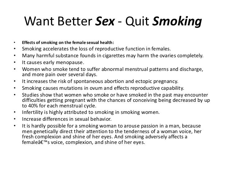 Smoking effects on sex