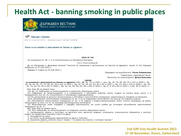 Health Care Professionals: Help Your Patients Quit Smoking