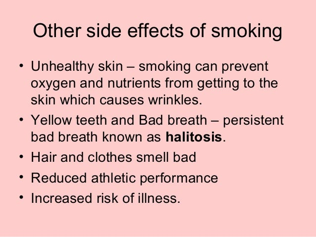 the negative effects of nicotine Nicorette gum (nicotine polacrilex, nicorelief, nicorette, thrive) is an over-the-counter (otc) product used to control the symptoms of nicotine withdrawal side effects include sore throat, oral irritation, withdrawal symptoms, and indigestion.