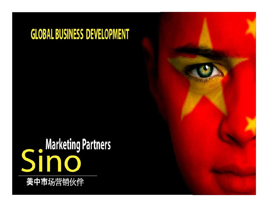Sino Marketing Partners