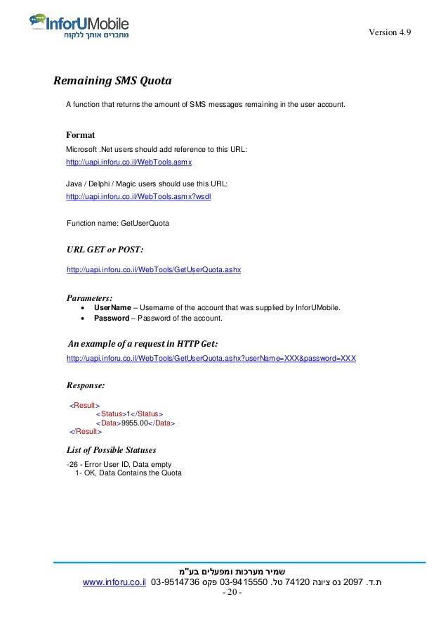 InfoSMS API for Sending SMS