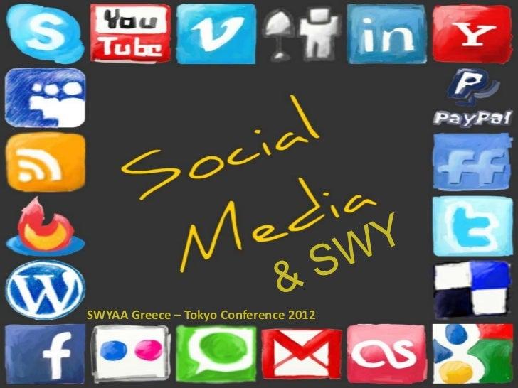 SWYAA Greece – Tokyo Conference 2012