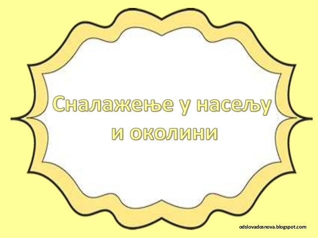 odslovadosnova.blogspot.com
