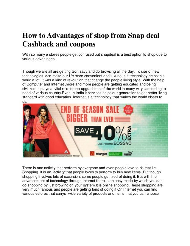 Snapdeal.com Discount Coupons