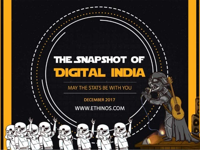 Snapshot of Digital India December 2017