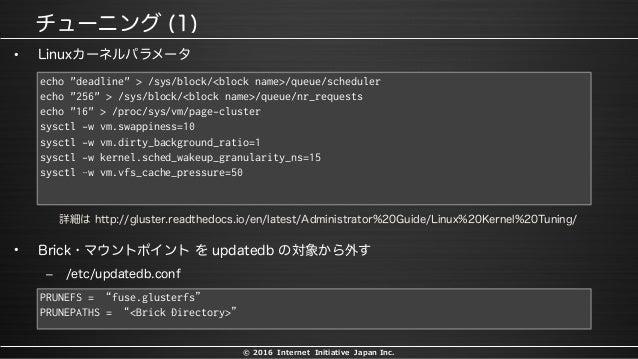 "© 2016 Internet Initiative Japan Inc. • echo ""deadline"" > /sys/block/<block name>/queue/scheduler echo ""256"" > /sys/block/..."