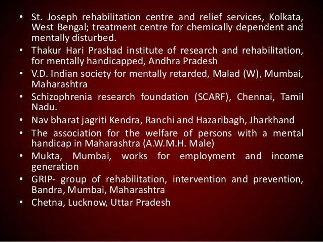 • St. Joseph rehabilitation centre and relief services, Kolkata, West Bengal; treatment centre for chemically dependent an...