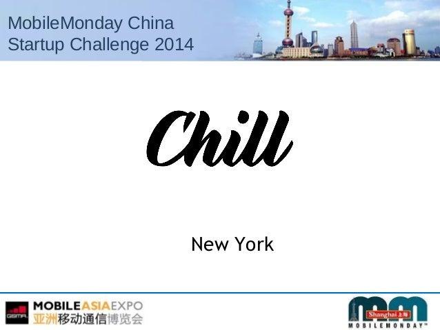 MobileMonday China Startup Challenge 2014 New York