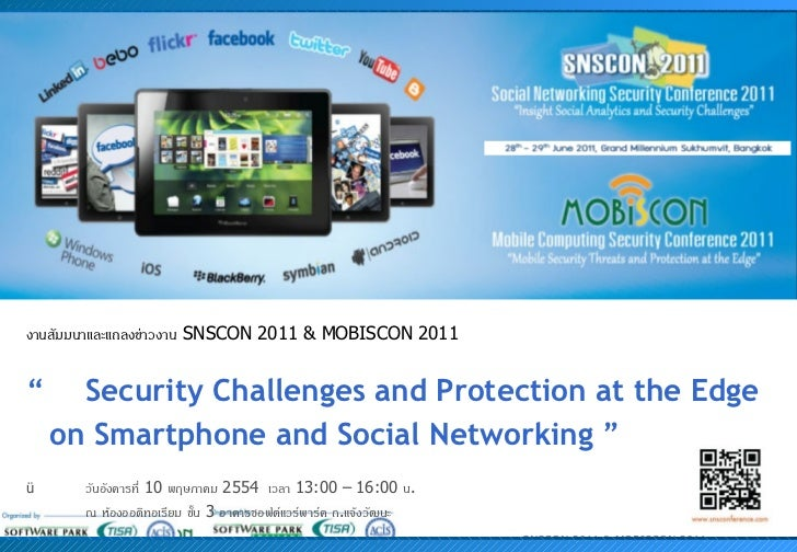 "www.snsconference.com   งานสัมมนาและแถลงข่าวงาน SNSCON 2011 & MOBISCON 2011   ""      Security Challenges and Protection at..."