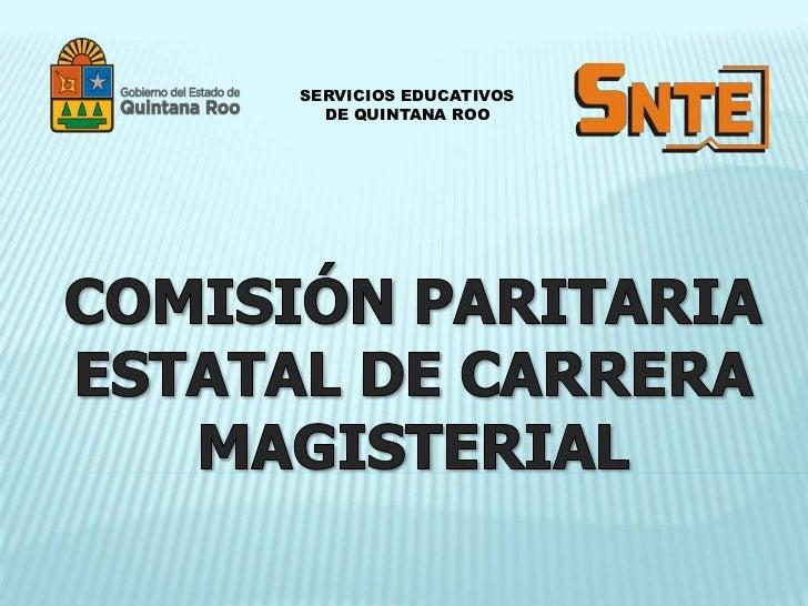 SERVICIOS EDUCATIVOS DE QUINTANA ROO<br />COMISIÓN PARITARIA ESTATAL DE CARRERA MAGISTERIAL<br />