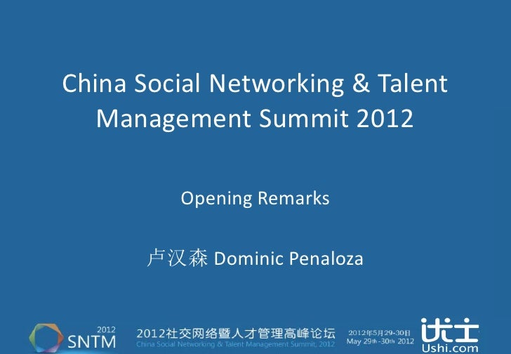 China Social Networking & Talent   Management Summit 2012         Opening Remarks      卢汉森 Dominic Penaloza