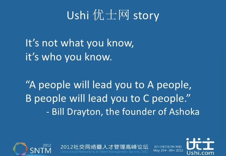 """Ushi 优士网 storyIt's not what you know,it's who you know.""""A people will lead you to A people,B people will lead you to C peo..."""