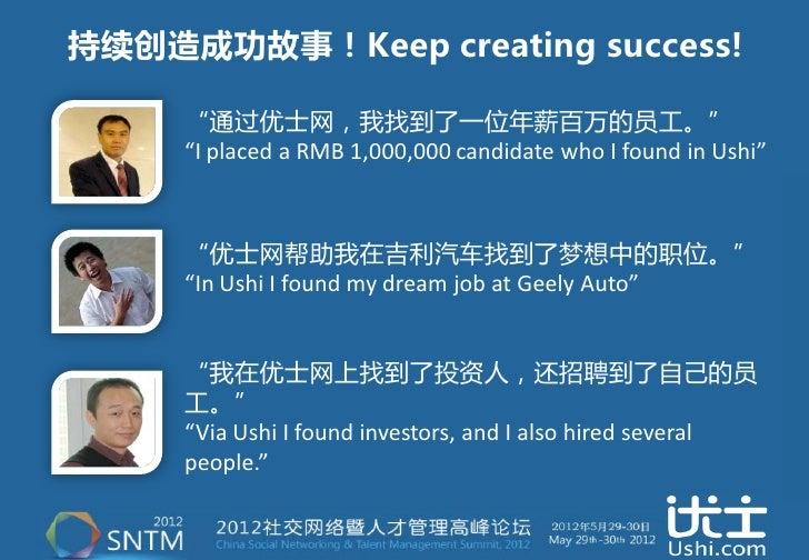 "持续创造成功故事!Keep creating success!     ""通过优士网,我找到了一位年薪百万的员工。""     ""I placed a RMB 1,000,000 candidate who I found in Ushi""   ..."