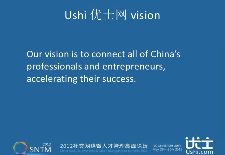 Ushi 优士网 visionOur vision is to connect all of China'sprofessionals and entrepreneurs,accelerating their success.