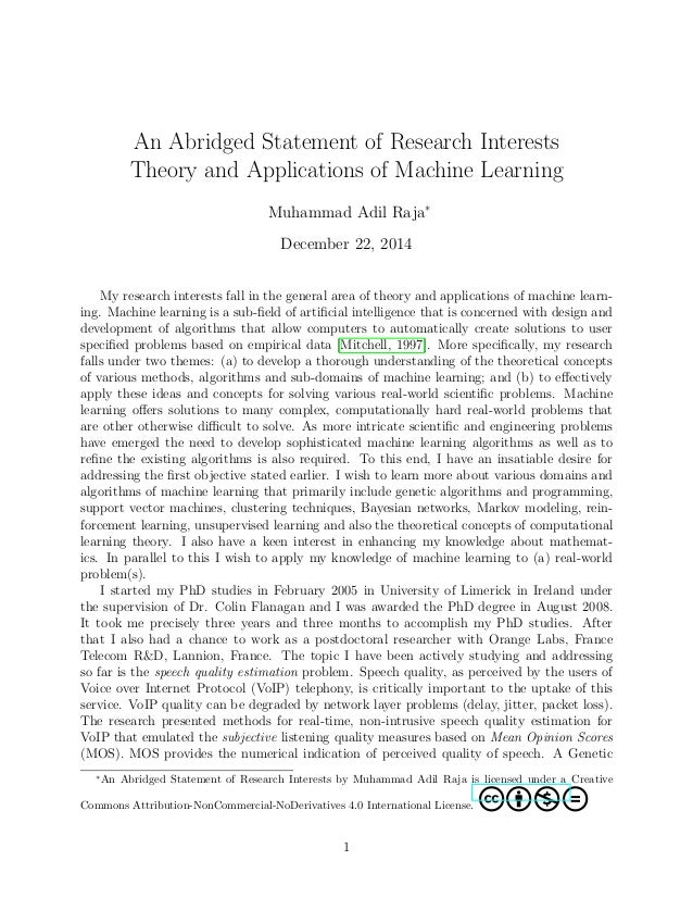 research interests statement sample