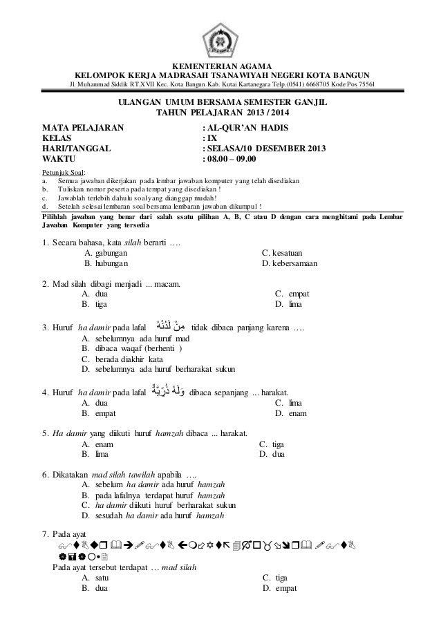Soal Ulangan Qurdis Kelas 10 Semester 2 Kunci Dunia