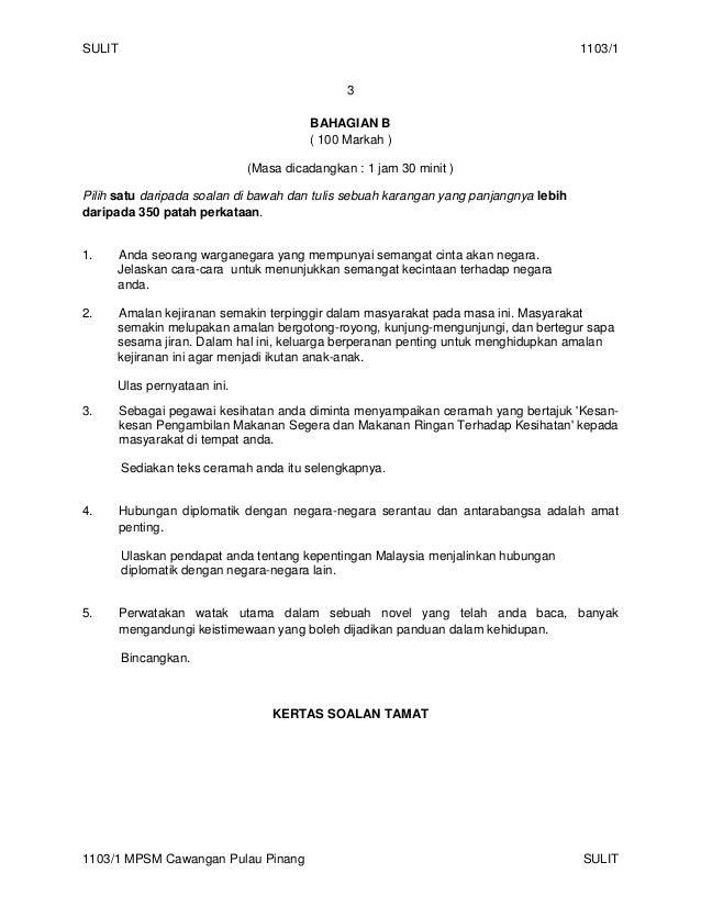 Soalan Bahasa Melayu Kertas 1