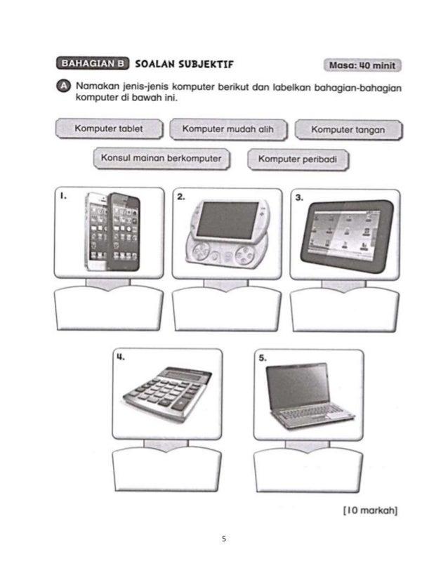Teknologi Maklumat Komunikasi Tahun 4 Lessons Tes Teach
