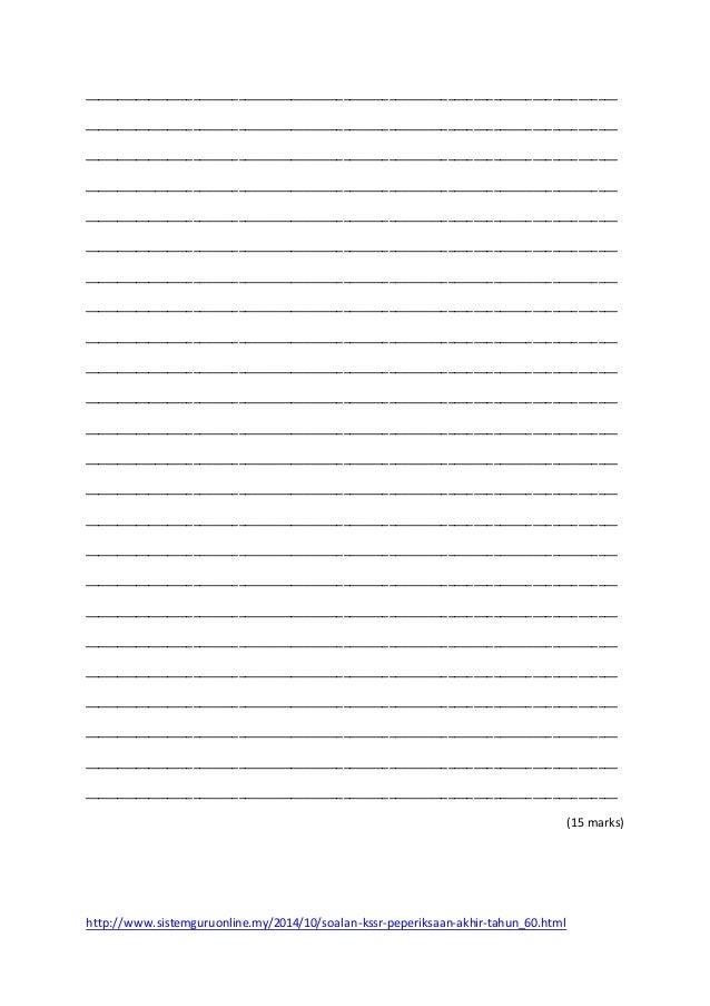 Kertas Soalan Bahasa Inggeris Kertas 2 Tahun 5 KSSR