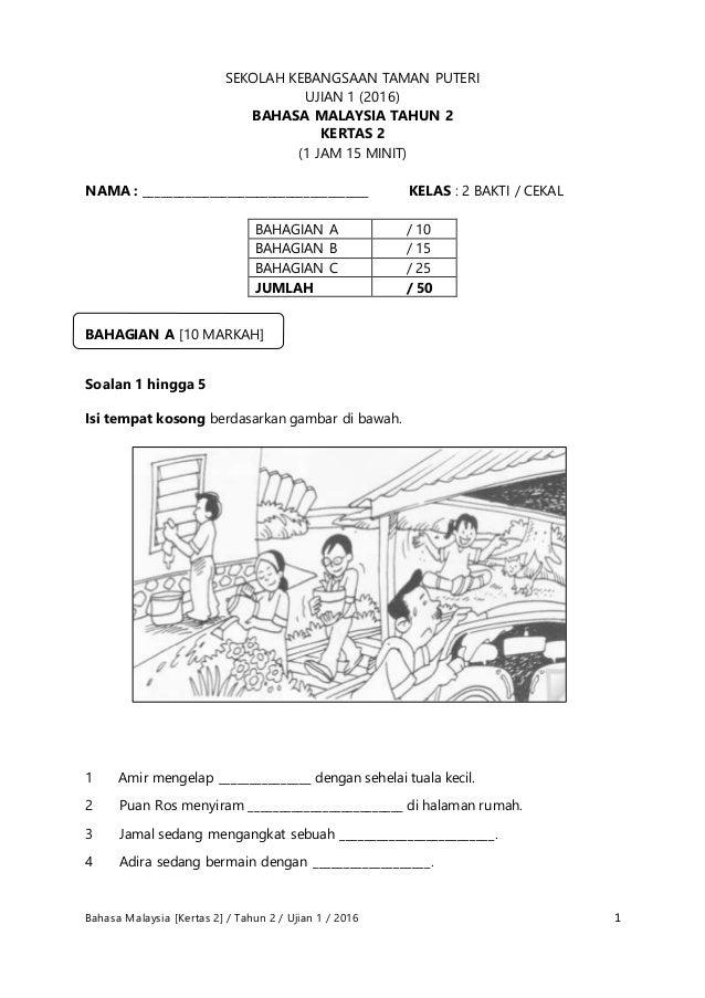 Soalan Bm Ujian 1 Kertas 2