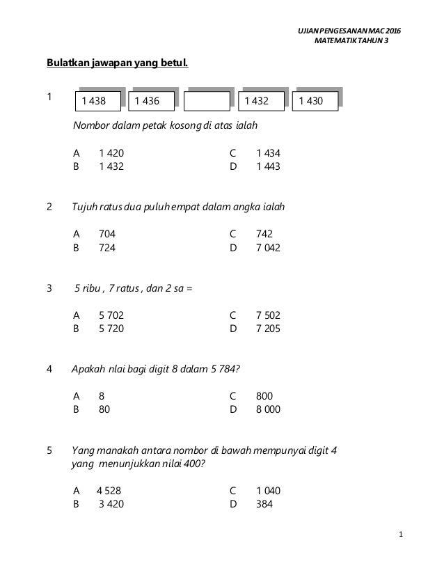 Soalan matematik tahun 3