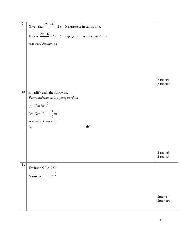 Soalan matematik tingkatan 3 kertas 2