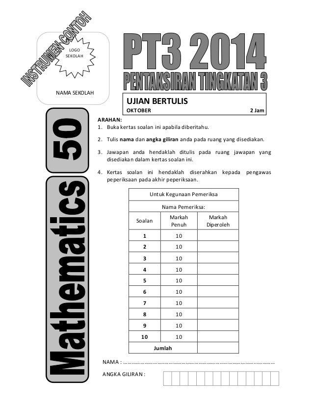 Soalan matematik PT3