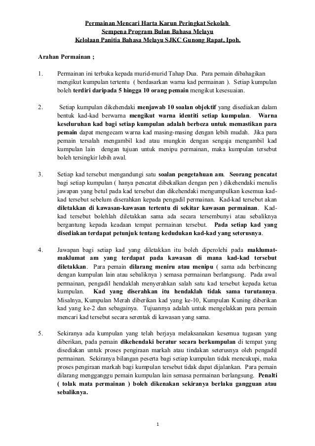 Permainan Mencari Harta Karun Peringkat SekolahSempena Program Bulan Bahasa MelayuKelolaan Panitia Bahasa Melayu SJKC Guno...