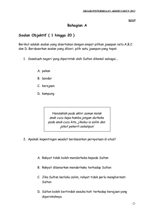 Soalan Pat Sejarah Kssr Tahun 5 2015