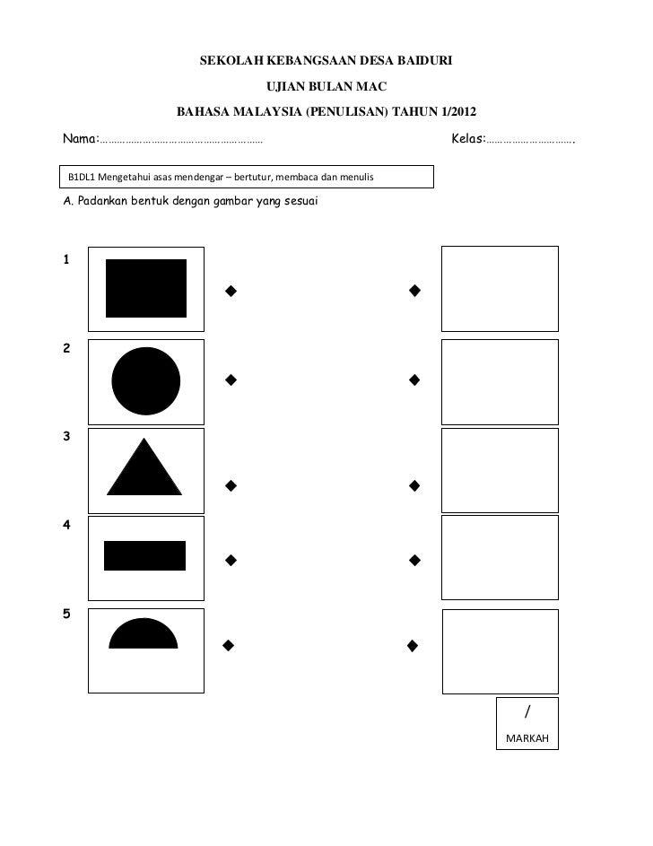 Soalan ujian BM Tahun 1 kertas 2